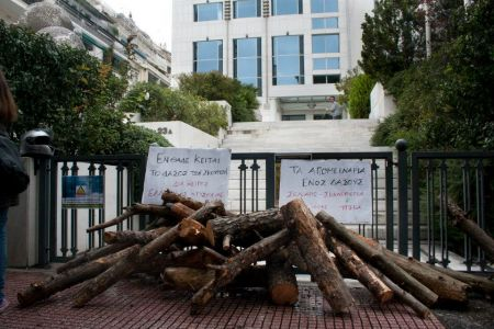 "Greece: The ""Invisible March"" against Gold Mining"