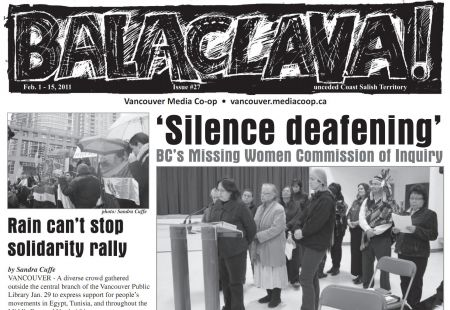 Balaclava! VMC Broadsheet issue 26
