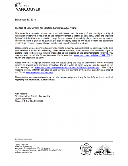 City of Vancouver Memo 30 Sept 2014