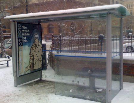 Subversion of Olympic Propaganda in Winnipeg, Manitoba
