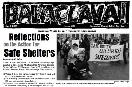 Balaclava! VMC Broadsheet, issue 29
