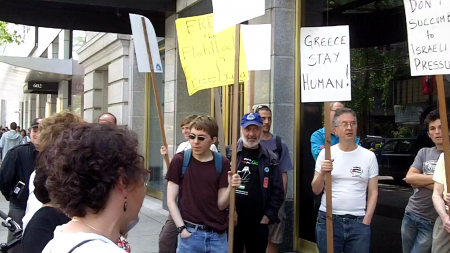 Pro-Palestinian activists picket outside Greek consulate