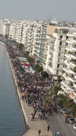 """Greece: The """"Invisible March"""" against Gold Mining"""