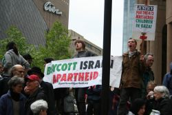 Freedom rally for Palestine & against Israel aggression & violence