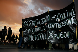 About 600 people demonstrate against Vancouver based Eldorado Gold in Thessaloniki, Greece, in April, 2012. Photo by Teacher Dude.
