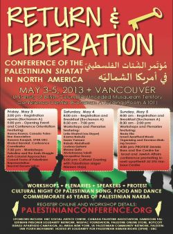 Palestinians to gather in Vancouver for discussion, action, protest
